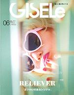 Bilitis magazinetopics